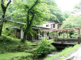 Kose Onsen, Karuizawa