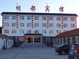 Badu Guesthouse, Jingpeng