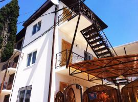 Milana Guest House, Gagra