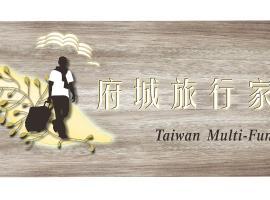 Multi-Fun, Tainan