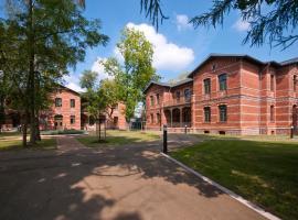 Boardinghaus Weinberg Campus