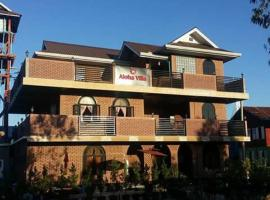 Aloha Villa, Nyaung Shwe