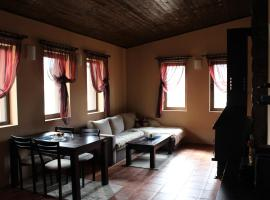 Chepelare Holiday Guest House, Chepelare