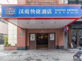 Hanting Express Shanghai Jing'an Temple, Шанхай