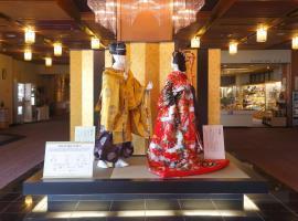 Kira Kanko Hotel, Nishio