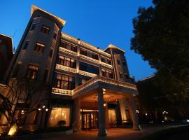 Shanghai Donghu Hotel, Шанхай