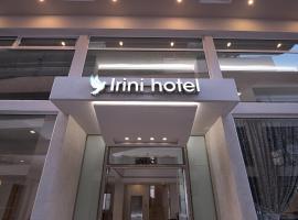 Irini Hotel, Heraklion