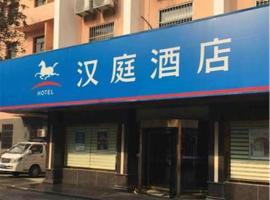 Hanting Express Shanghai Luban Road, Шанхай