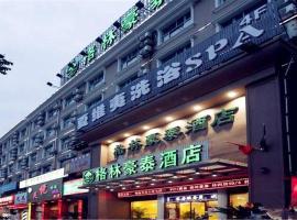 GreenTree Inn ShangHai SongJiang SongDong Business Hotel, Сунцзян