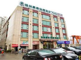 GreenTree Inn Shanghai Songjiang Dongjing Tongle Road Business Hotel, Сунцзян