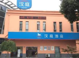 Hanting Express Shanghai Jiading Yecheng Road, Jiading