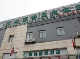 GreenTree Inn Shanghai Zhangjiang Sunqiao Road Shell Hotel, Шанхай