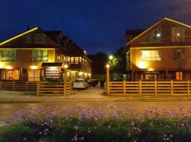 Hostal Vista al Mar, Ancud