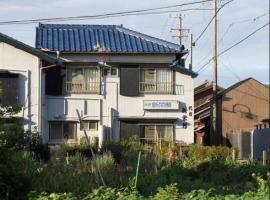 Shineikan, Mihama