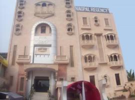 Nagpal Regency, Ludhiana