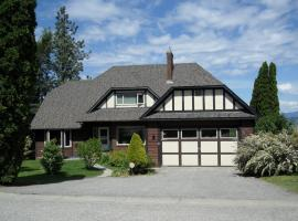 Lakeview Vacation Suite, West Kelowna