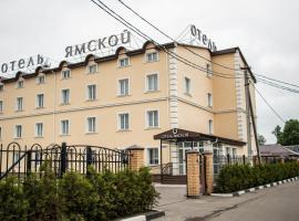 Yamskoy Hotel, Domodedovo