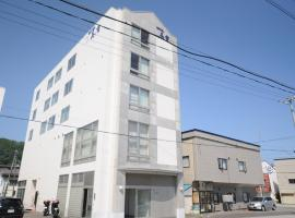 Hotel Miyuki, Wakkanai
