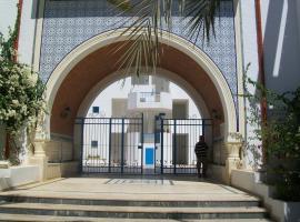 El Goulli Apartment, Harqalah