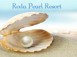 Roda Pearl Resort, Róda