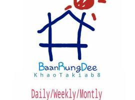 Baanrungdee Khaotakiab 8, Hua Hin