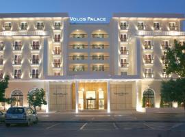 Volos Palace, Vólos