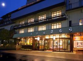 Hotel Kimura, Shibukawa