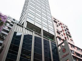 Le Prabelle Hotel, 香港