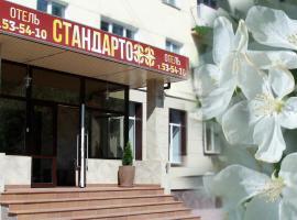 Standartoff, Omsk