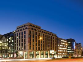 IntercityHotel Hamburg Hauptbahnhof