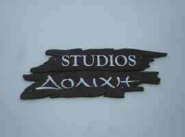 Dolichi Studios, Armenistís
