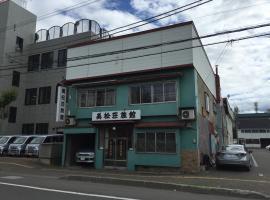 Mimatsuso Ryokan, Асахикава