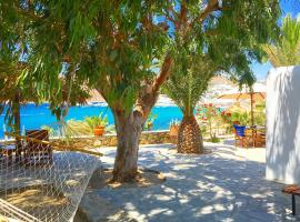 Only yours , Mykonos, Paraga