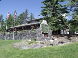 Tunnel Mountain Resort, Banff