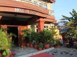 Hotel Point, Pokhara