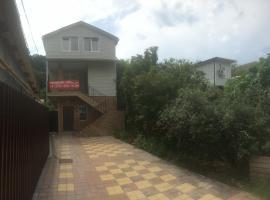 Guest House Armavirskaya 85, Dagomys