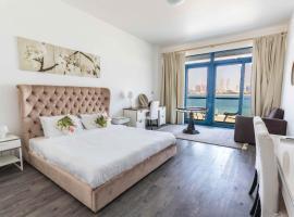 Yanjoon Holiday Villas - Palma Residence, Dubaï