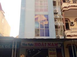 Hoai Nam Hotel, Донг-Хои