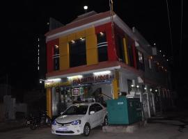 Hotel Sivasakthi, Rāmeswaram