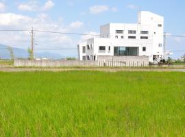 Yutian House, Jiaoxi