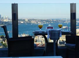 Levni Hotel & SPA - Special Category, Estambul