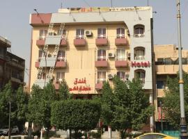 Dijlat Al Khair Hotel, Baghdād