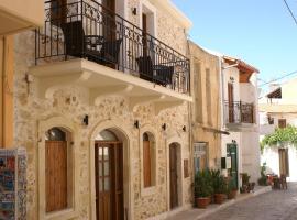 Villa Kamares Spa Apartments, Panormos Rethymno
