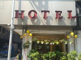 Aloha Hotel, Keelung