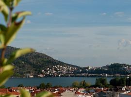 Chloe Hotel, Kastoriá
