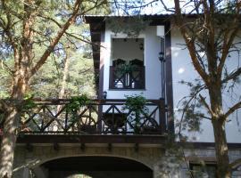 Guest House Pigasos, Tsigov Chark