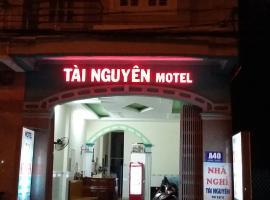 Tai Nguyen Motel, Вунг Тау