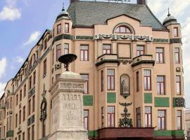 Hotel Moskva, Belgrade