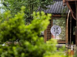 The Micro Hostel Mt.Emei, Emeishan