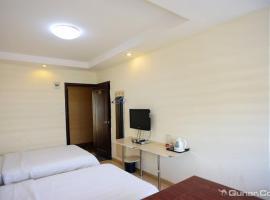 Bingzhou Inn, Хайнань